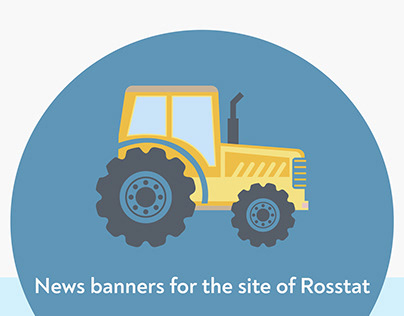 News banners