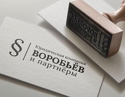 Advocate company | logo