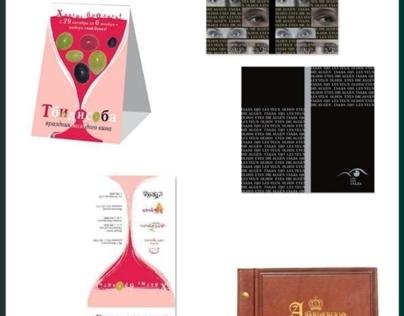 menu design samples
