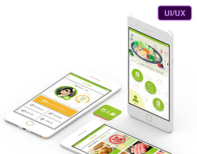 """UI redesign project/ a redesign of mobile APP""""石二鍋"""""""