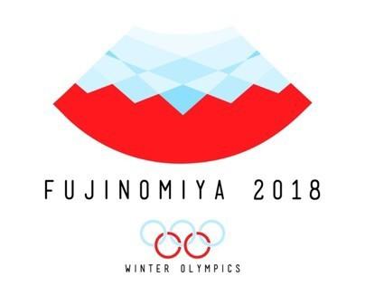 Fujinomiya Winter Olympics