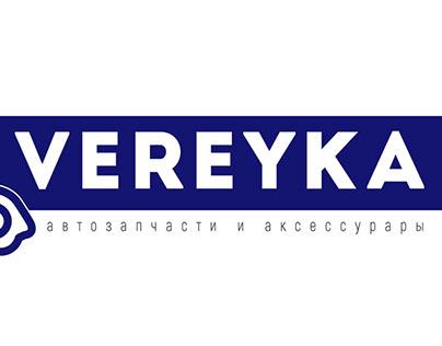"LOGO - Auto parts 'VEREYKA"""