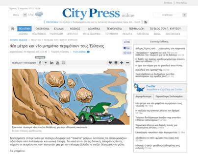 City Press online - Website Design