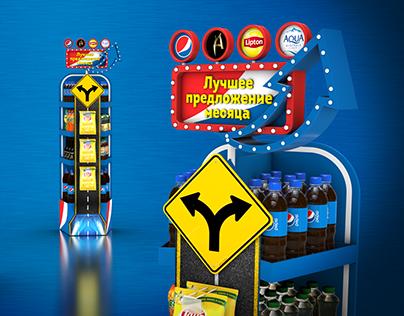 Pepsi_Display
