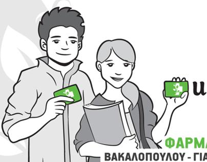 Brand Identity & Student Card
