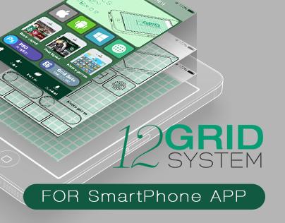 12Grid System For SmartPhone App