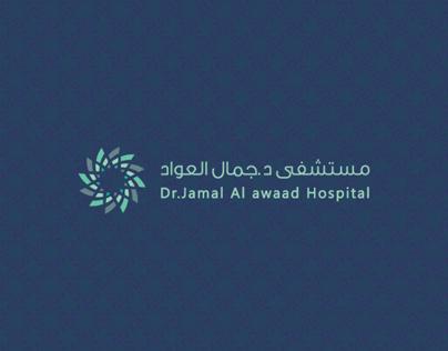 Dr.jamal Al Awaad hospital