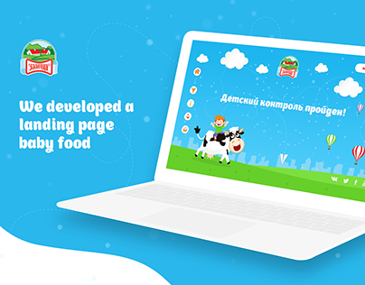 Landing page for baby food