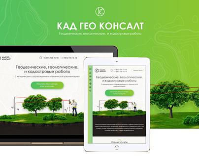 Site Catalog