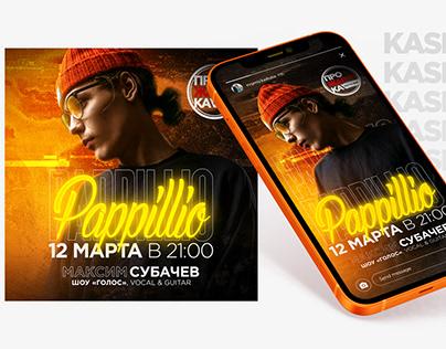Singer Pappillio (Party Flyer Design)
