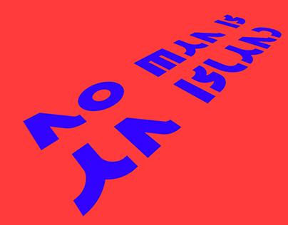 Japanica | Free Font