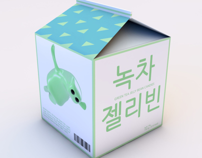 Green Tea Jelly Beans - 3D