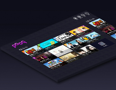 pooq Windows8 Application