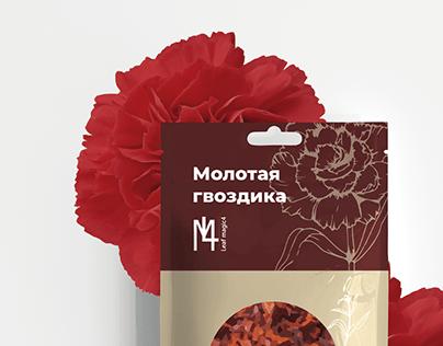 Leaf magic packaging