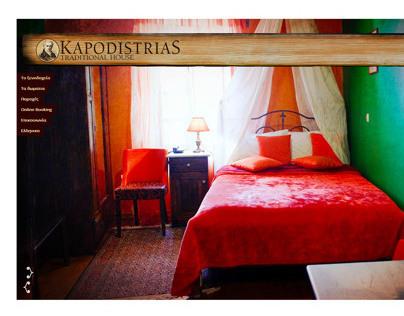 Hotel Kapodistrias - Web Design