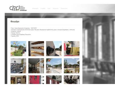 dmd team - Web Design