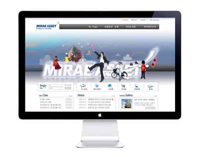 Mirae Asset e-HRD Website