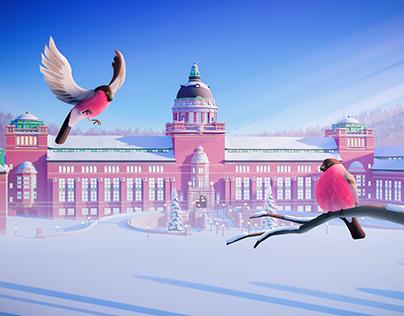 Museum of Natural History - Christmas Calendar 2017