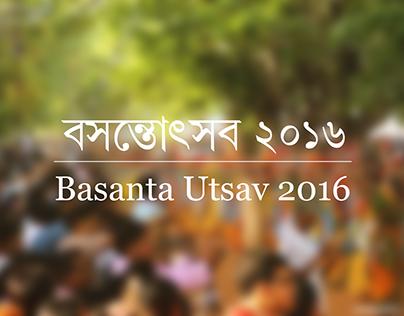 Basanta Utsav 2016 - Shantiniketan