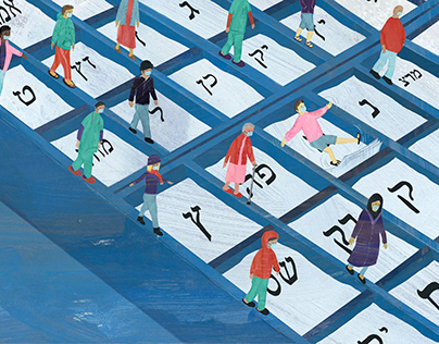 Israeli Elections for Liberal Magazine