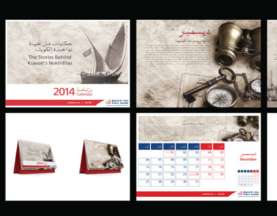 Customer Calendar 2014 - Gulf Bank