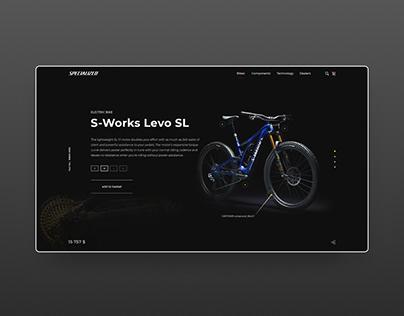 Design marathon - Specialized