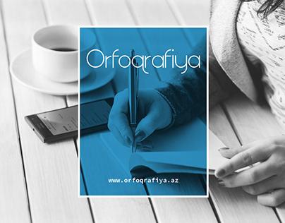 ORFOQRAFIYA