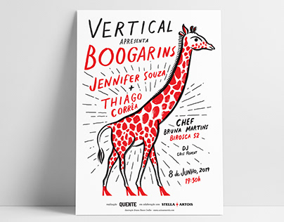 Poster - Vertical