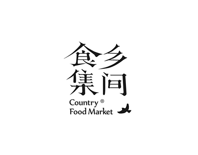 Country Food Market