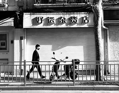 iphone12 黑白摄影-上海 | Shooting Shanghai with iphone12