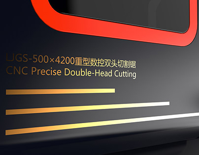 CNC Precise Double-Head Cutting Saw