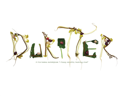 [Past Work - 2009] Duritter, at the Marketplace