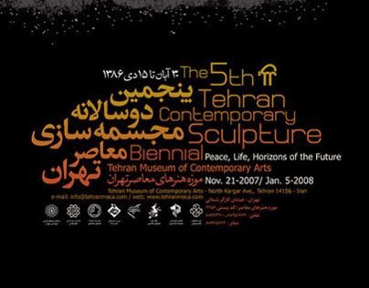 The 5th Tehran Contemporary Sculpture Biennial