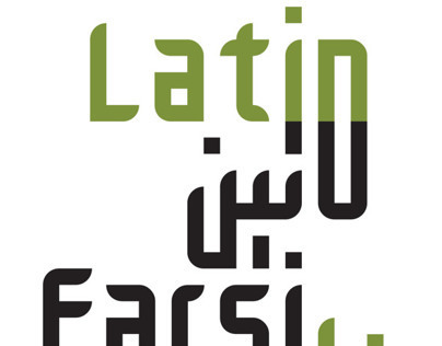 Bilingual Typography
