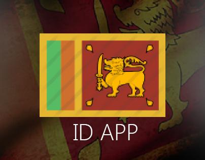 Sri Lanka Id App UI