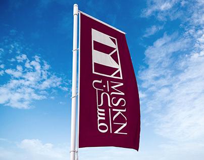 MSKN - Logo Design