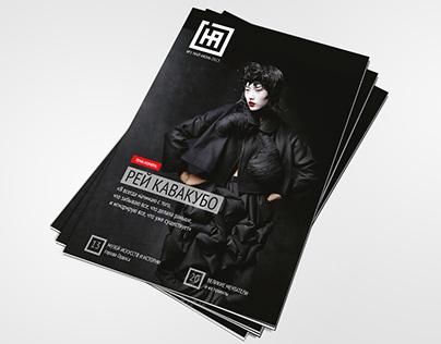 Design magazine about innovation