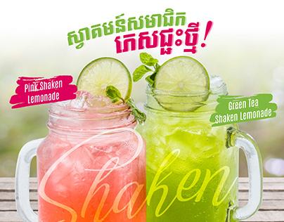 Shaken Lemonade
