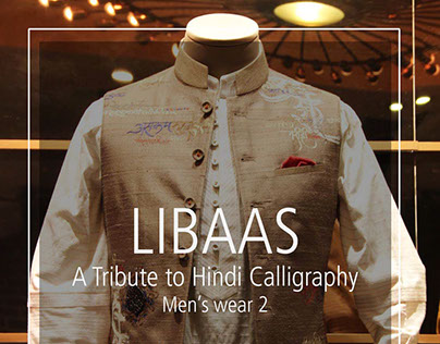 LIBAAS: A Tribute to Hindi Calligraphy (Men's Wear 2)
