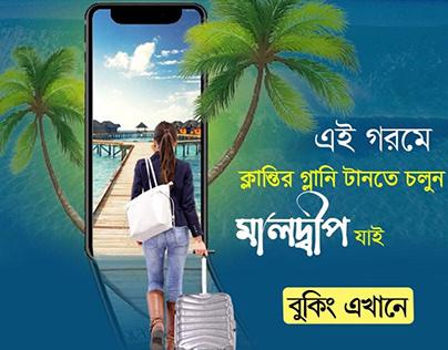 Social media post design for travel & turism