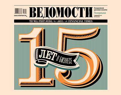 Vedomosti Newspaper / Events