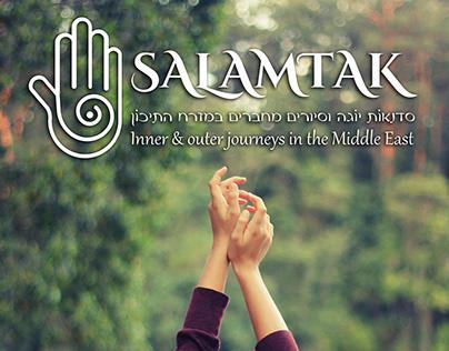 SALAMTAK Branding | מיתוג סלמתאכ