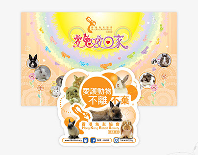 Animal Welfare Event Graphics