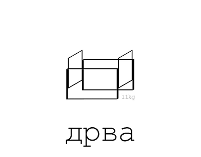 U1NA1_industrial design_workshopМ01// 2014