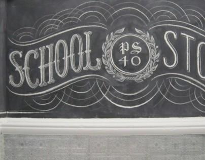 School Wall, NYC