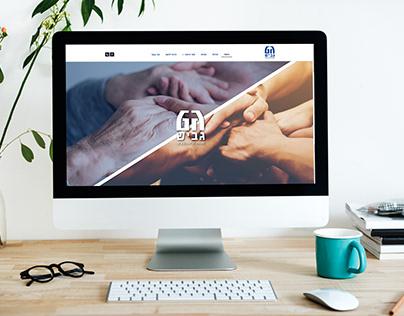 GAVISH INS - WEBSITE DESIGN