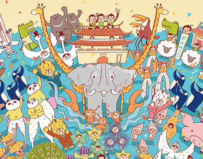 2015新竹市動物大遊行主視覺