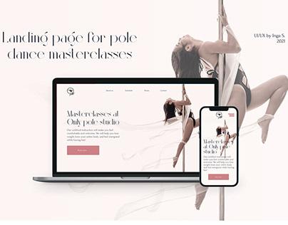 Pole dance studio   landing page