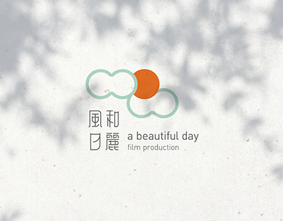 Branding | A Beautiful Day
