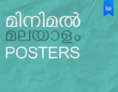 Minimal Malayalam movie posters